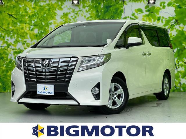 トヨタ X 社外 9インチ メモリーナビ/サンルーフ/電動スライドドア/ヘッドランプ LED/Bluetooth接続/ETC/ABS/EBD付ABS/横滑り防止装置/クルーズコントロール LEDヘッドランプ