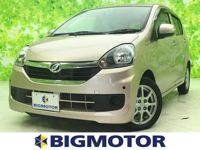 ダイハツ G SA EBD付ABS/横滑り防止装置/アイドリングストップ/エアバッグ 運転席/エアバッグ 助手席/エアバッグ サイド/アルミホイール/パワーウインドウ/キーレスエントリー/オートエアコン