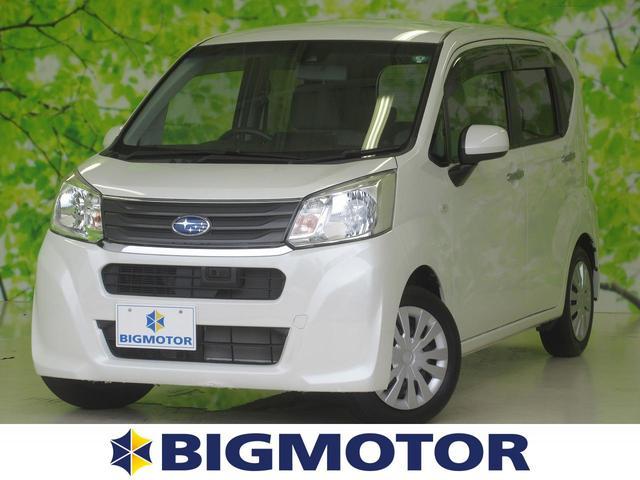 スバル Lスマートアシスト キーレスキー/EBD付ABS/横滑り防止装置/アイドリングストップ/エアバッグ 運転席/エアバッグ 助手席/パワーウインドウ