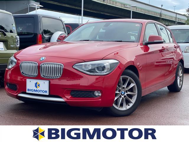 BMW 1シリーズ 116iスタイル 純正 7インチ メモリーナビ/シート ハーフレザー/ヘッドランプ HID/ETC/EBD付ABS/横滑り防止装置/アイドリングストップ/エアバッグ 運転席/エアバッグ 助手席/エアバッグ サイド