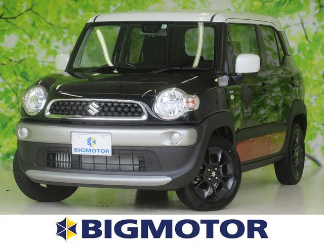 スズキ ハイブリッドMX EBD付ABS/横滑り防止装置/アイドリングストップ/エアバッグ 運転席/エアバッグ 助手席/パワーウインドウ/キーレスエントリー/オートエアコン/シートヒーター 前席/パワーステアリング