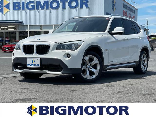 BMW X1 sDrive18i 社外 HDDナビ/ヘッドランプ HID/ETC/EBD付ABS/横滑り防止装置/TV/エアバッグ 運転席/エアバッグ 助手席/エアバッグ サイド/アルミホイール/パワーウインドウ HIDヘッドライト