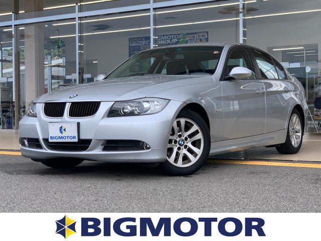 BMW 320iハイラインパッケージ 黒革シート/ETC/シートヒーター/パワーシート 電動シート HIDヘッドライト オートライト