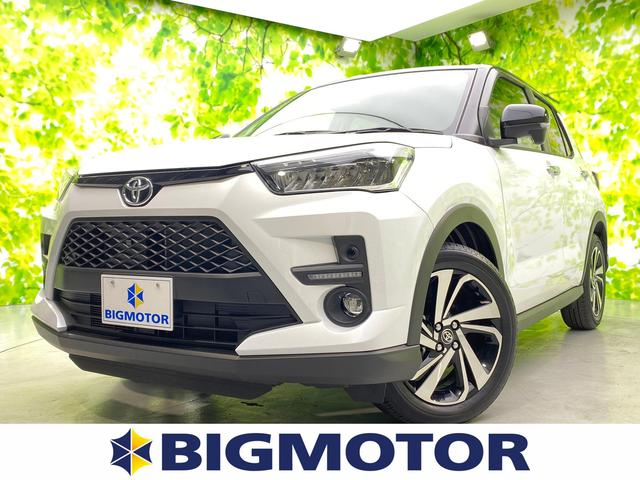 トヨタ Z パノラマカメラ/車線逸脱防止支援システム/パーキングアシスト バックガイド/ヘッドランプ LED/EBD付ABS/横滑り防止装置/アイドリングストップ/エアバッグ 運転席