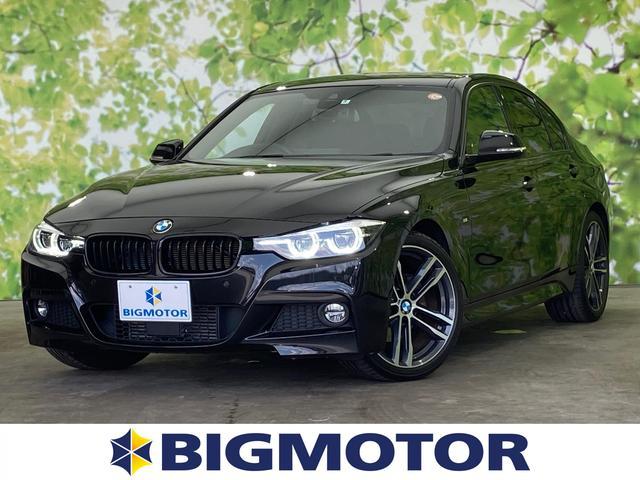 BMW 320d Mスポーツエディションシャドー 純正 HDDナビ/シート フルレザー/車線逸脱防止支援システム/パーキングアシスト バックガイド/ヘッドランプ HID/EBD付ABS/横滑り防止装置/アイドリングストップ 革シート バックカメラ