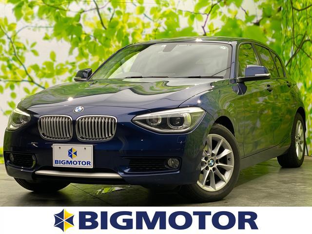 BMW 116iスタイル 純正ナビ/バックモニター/ターボ バックカメラ HIDヘッドライト パークアシスト ETC 盗難防止装置 アイドリングストップ オートライト