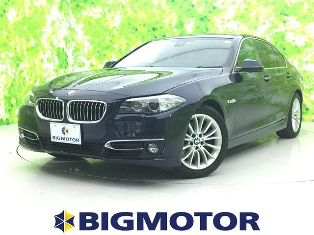 BMW 5シリーズ 523dラグジュアリー 純正 メモリーナビ/シート フルレザー/車線逸脱防止支援システム/パーキングアシスト バックガイド/ヘッドランプ HID/ETC/EBD付ABS/横滑り防止装置/アイドリングストップ 革シート