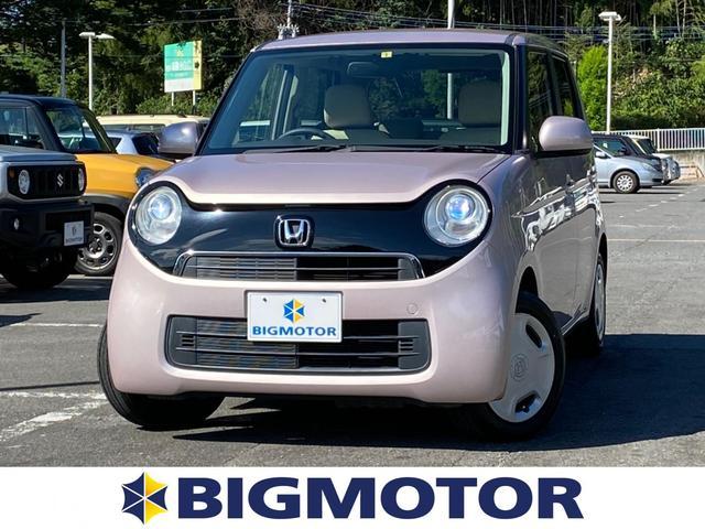ホンダ G ヘッドランプ HID/EBD付ABS/横滑り防止装置/アイドリングストップ/エアバッグ 運転席/エアバッグ 助手席/パワーウインドウ/キーレスエントリー/オートエアコン/パワーステアリング 記録簿