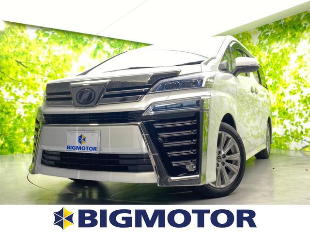 トヨタ Z SR/10インチ/フリップダウン/両P/革カバー/両側電動スライドドア/フルセグ/Bカメラ/LEDヘッドライト/レザー調シートカバー/ETC/DVD・Bluetooth/ドラレコ/ サンルーフ 記録簿