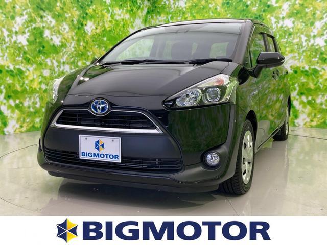 トヨタ ハイブリッドG 両側電動スライドドア/EBD付ABS/横滑り防止装置/アイドリングストップ/エアバッグ 運転席/エアバッグ 助手席/パワーウインドウ/キーレスエントリー/オートエアコン/パワーステアリング