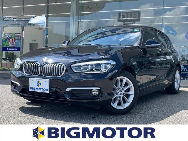 BMW 1シリーズ 118dスタイル 純正 メモリーナビ/シート ハーフレザー/車線逸脱防止支援システム/ヘッドランプ LED/ETC/EBD付ABS/横滑り防止装置/アイドリングストップ/DVD/エアバッグ 運転席 バックカメラ 禁煙車