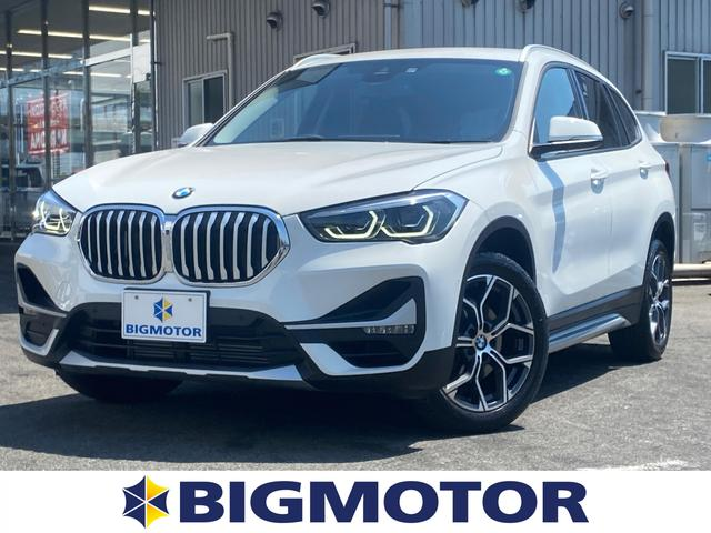 BMW X1 sDrive18i xライン 純正 メモリーナビ/車線逸脱防止支援システム/パーキングアシスト バックガイド/パーキングアシスト 自動操舵/ヘッドランプ LED/ETC/EBD付ABS/横滑り防止装置 バックカメラ ワンオーナー