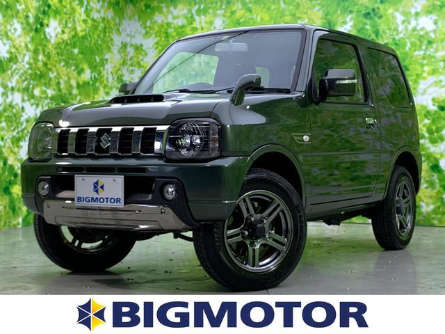 スズキ ランドベンチャー 社外 ナビ/Bluetooth接続/ETC/ABS/EBD付ABS/横滑り防止装置/バックモニター/DVD/TV/エアバッグ 運転席/エアバッグ 助手席 バックカメラ 4WD メモリーナビ DVD再生