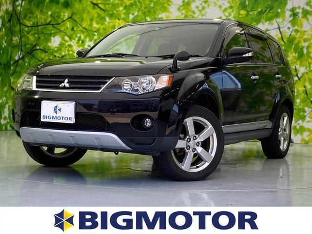 三菱 4WD_24G 4WD/社外オーディオ/ETC/オートライト/キーレス 禁煙車 HIDヘッドライト 盗難防止装置
