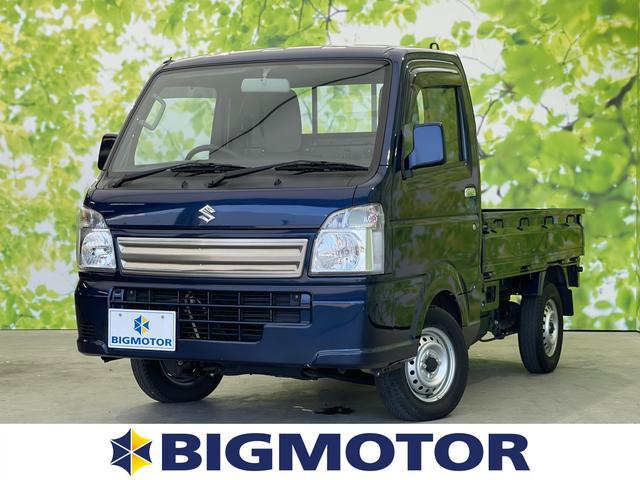 スズキ 4WD KCスペシャル エアバッグ 運転席/パワーウインドウ/キーレスエントリー/パワーステアリング/ワンオーナー/4WD/マニュアルエアコン/取扱説明書・保証書