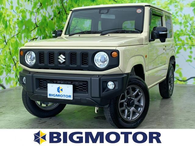 スズキ XC セーフティサポート/車線逸脱防止支援システム/ヘッドランプ LED/ABS/横滑り防止装置/エアバッグ 運転席/エアバッグ 助手席/エアバッグ サイド/パワーウインドウ/キーレスエントリー ターボ