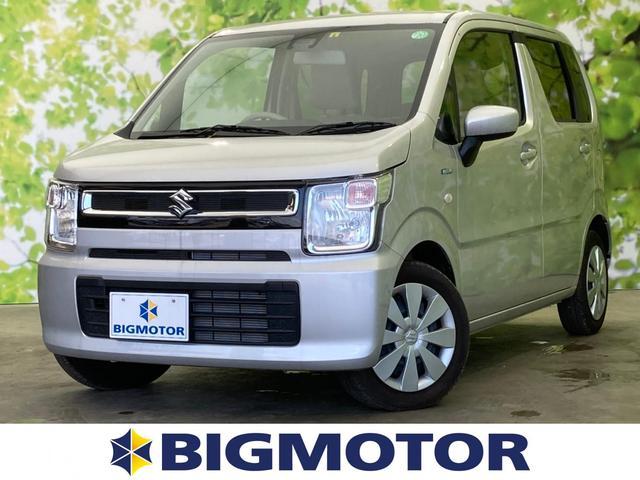 スズキ FX セーフティサポート/EBD付ABS/横滑り防止装置/アイドリングストップ/エアバッグ 運転席/エアバッグ 助手席/パワーウインドウ/キーレスエントリー/オートエアコン/シートヒーター 前席 禁煙車