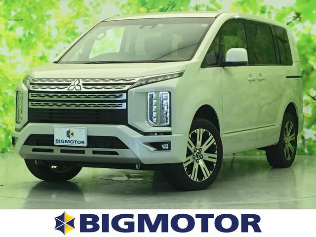 三菱 4WD Gパワーパッケージ ナビ/両側電動スライドドア/アラウンドビューモニター/パワーゲート/車線逸脱防止支援システム/電動バックドア/ヘッドランプ LED/EBD付ABS/横滑り防止装置/アイドリングストップ 4WD