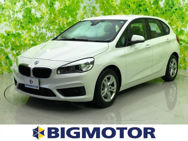 BMW 218iアクティブツアラー 純正 HDDナビ/車線逸脱防止支援システム/ヘッドランプ LED/ETC/EBD付ABS/横滑り防止装置/アイドリングストップ/DVD/TV/エアバッグ 運転席/エアバッグ 助手席 LEDヘッドランプ