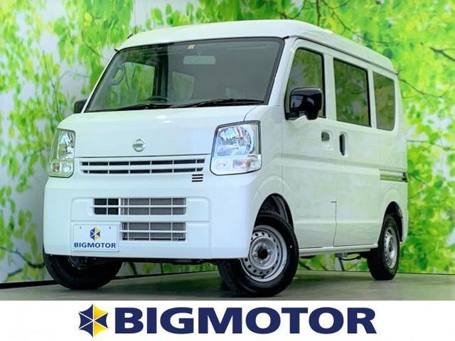 日産 4WD DX キーレスキー/シートヒーター/エアバッグ 運転席/エアバッグ 助手席/パワーステアリング/4WD/マニュアルエアコン 届出済未使用車