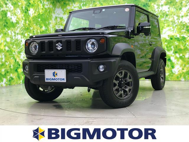 スズキ JC セーフティサポート/純正ゴムマット/ヘッドランプ LED/EBD付ABS/横滑り防止装置/エアバッグ 運転席/エアバッグ 助手席/エアバッグ サイド/パワーウインドウ/キーレスエントリー 4WD