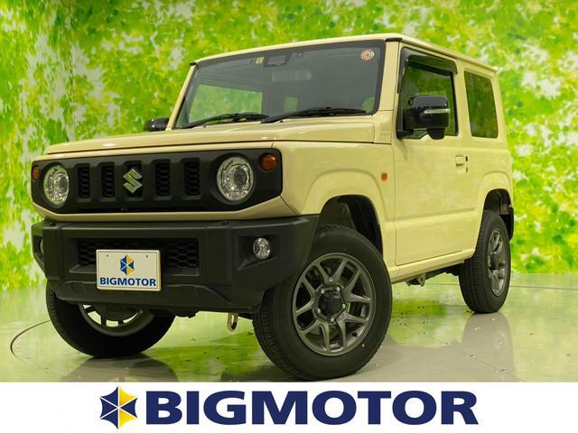 スズキ XC 純正8インチナビ/フルセグTV/バックカメラ/セーフティサポート/LEDヘッドライト/クルーズコントロール/ETC/プッシュスタート/4WD/車線逸脱防止支援システム/ヘッドランプ LED/ABS