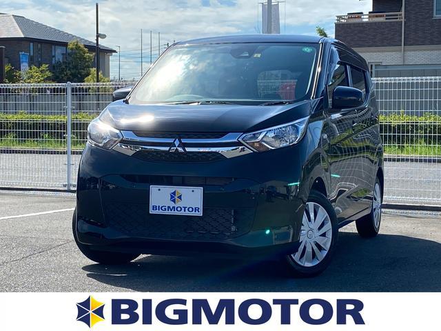 三菱 M EBD付ABS/横滑り防止装置/アイドリングストップ/エアバッグ 運転席/エアバッグ 助手席/エアバッグ サイド/パワーウインドウ/キーレスエントリー/シートヒーター 前席/パワーステアリング