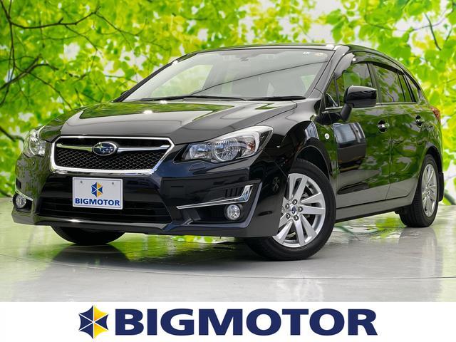 スバル インプレッサスポーツ 1.6i-Lアイサイトプラウドエディション 社外 7インチ メモリーナビ/車線逸脱防止支援システム/ヘッドランプ HID/EBD付ABS/横滑り防止装置/アイドリングストップ/TV/エアバッグ 運転席/エアバッグ 助手席/アルミホイール 4WD