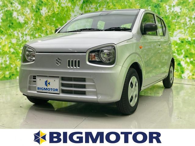 スズキ アルト L セーフティサポート/EBD付ABS/横滑り防止装置/アイドリングストップ/エアバッグ 運転席/エアバッグ 助手席/パワーウインドウ/キーレスエントリー/シートヒーター 前席/パワーステアリング/FF