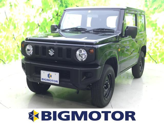 スズキ XG ABS/横滑り防止装置/エアバッグ 運転席/エアバッグ 助手席/エアバッグ サイド/パワーウインドウ/キーレスエントリー/パワーステアリング/ワンオーナー/エアバッグ カーテン/4WD