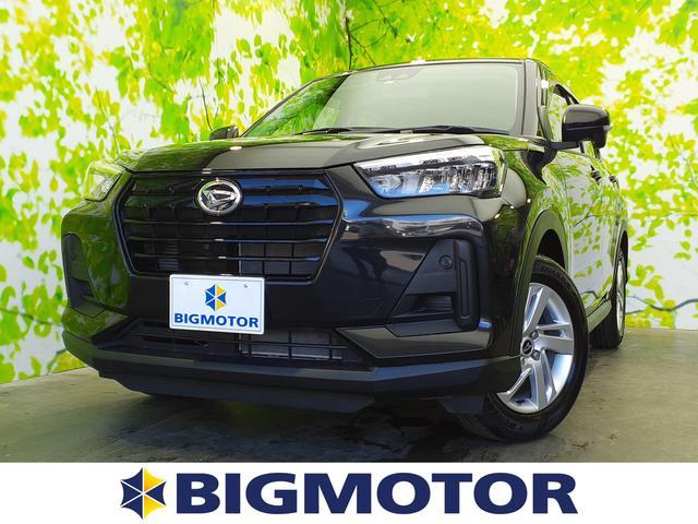 ダイハツ ロッキー X パノラマモニター/LEDヘッドライト/スマートアシスト/車線逸脱防止支援システム/パーキングアシスト バックガイド/ヘッドランプ LED/EBD付ABS/横滑り防止装置 LEDヘッドランプ 4WD
