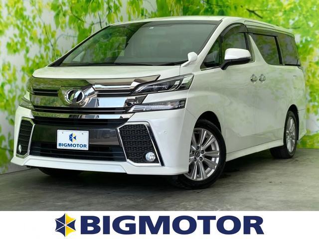 トヨタ Z_Aエディション 純正 9インチ メモリーナビ/両側電動スライドドア/パーキングアシスト バックガイド/ヘッドランプ HID/ETC/EBD付ABS/横滑り防止装置/TV/エアバッグ 運転席 HIDヘッドライト