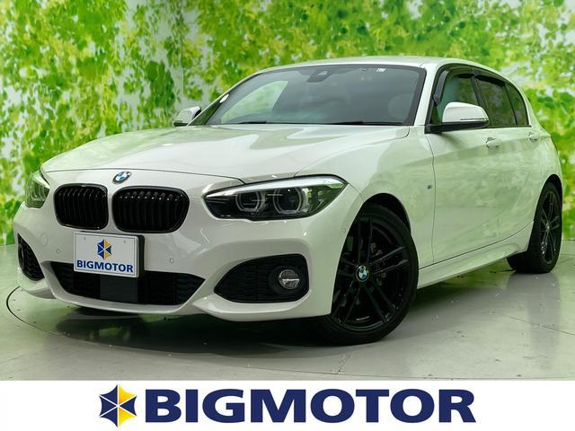 BMW 118i_Mスポーツエディションシャドー 純正 HDDナビ/シート フルレザー/車線逸脱防止支援システム/パーキングアシスト バックガイド/パーキングアシスト 自動操舵/ヘッドランプ HID/ETC/EBD付ABS 革シート バックカメラ