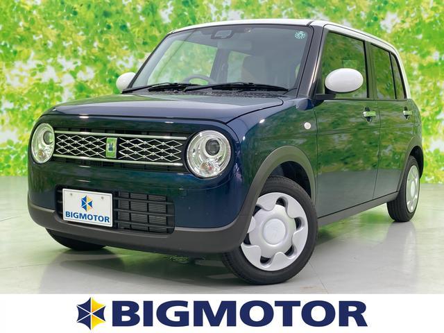 スズキ アルトラパン 4WDモード スズキセーフティサポート/屋根白/ヘッドランプ HID/EBD付ABS/横滑り防止装置/アイドリングストップ/エアバッグ 運転席/エアバッグ 助手席/パワーウインドウ/キーレスエントリー