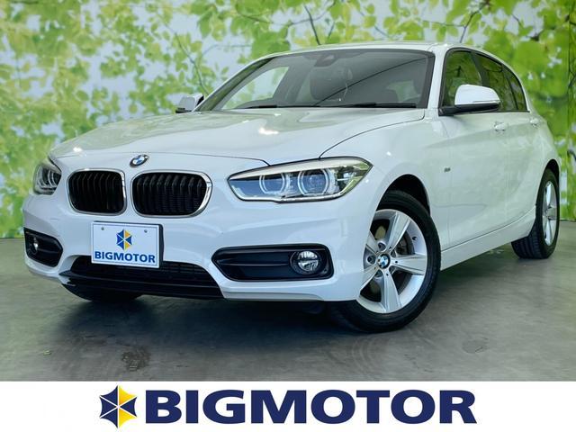 BMW 1シリーズ 118dスポーツ 純正 HDDナビ/車線逸脱防止支援システム/ヘッドランプ HID/ETC/EBD付ABS/横滑り防止装置/アイドリングストップ/DVD/エアバッグ 運転席/エアバッグ 助手席/エアバッグ サイド