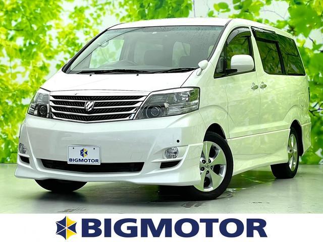トヨタ MSプライムセレクション 純正 7インチ HDDナビ/フリップダウンモニター/両側電動スライドドア/シート ハーフレザー/電動バックドア/ヘッドランプ HID/ETC/EBD付ABS/エアバッグ 運転席/エアバッグ 助手席