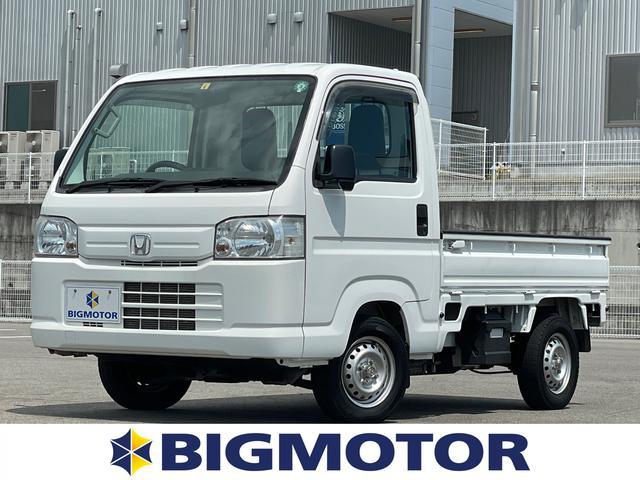 ホンダ アクティトラック アタック エアバッグ 運転席/パワーステアリング/4WD/マニュアルエアコン