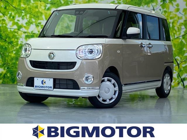 ダイハツ GメイクアップVS SA3 両側電動スライドドア/車線逸脱防止支援システム/ヘッドランプ LED/EBD付ABS/横滑り防止装置/アイドリングストップ/エアバッグ 運転席/エアバッグ 助手席