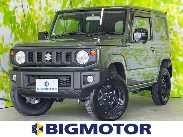 スズキ XL ABS/横滑り防止装置/エアバッグ 運転席/エアバッグ 助手席/エアバッグ サイド/アルミホイール/パワーウインドウ/キーレスエントリー/オートエアコン/シートヒーター 前席/パワーステアリング