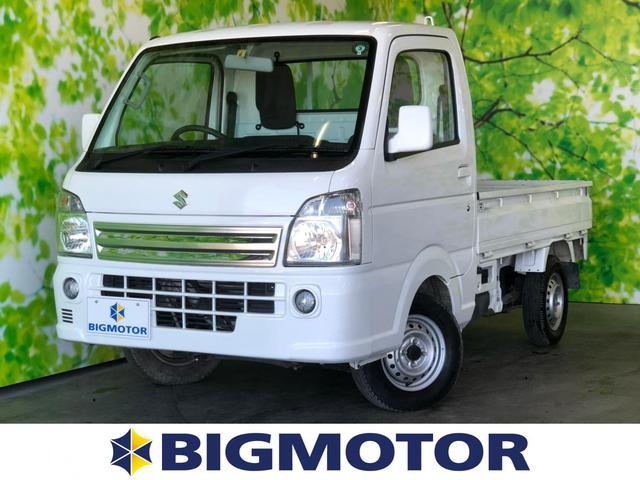 スズキ キャリイトラック 4WD KX エアバッグ 運転席/パワーウインドウ/キーレスエントリー/パワーステアリング/4WD/マニュアルエアコン