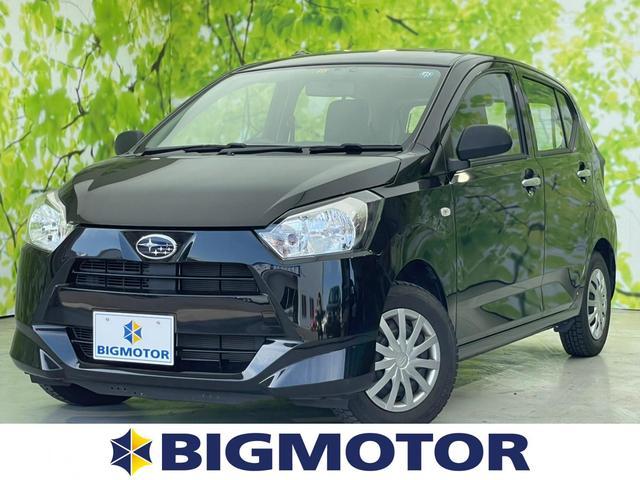 スバル F EBD付ABS/横滑り防止装置/アイドリングストップ/エアバッグ 運転席/エアバッグ 助手席/パワーウインドウ/キーレスエントリー/パワーステアリング/FF/マニュアルエアコン
