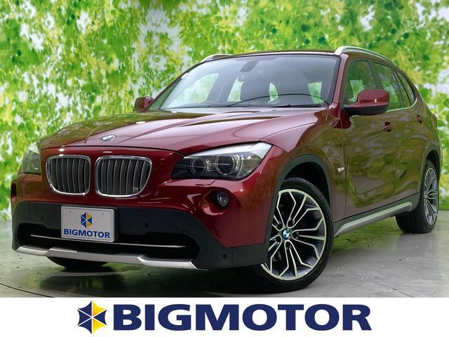 BMW X1 xDrive25i 純正ナビ/ヘッドランプ HID/Bluetooth接続/EBD付ABS/横滑り防止装置/バックモニター/エアバッグ 運転席/エアバッグ 助手席/エアバッグ サイド バックカメラ 電動シート 4WD