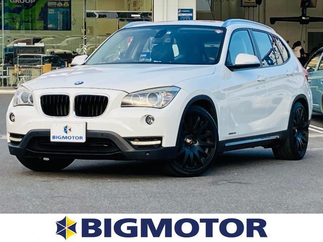 BMW X1 xDrive28iスポーツ 純正 HDDナビ/サンルーフ/シート フルレザー/ヘッドランプ HID/ETC/EBD付ABS/横滑り防止装置/アイドリングストップ/エアバッグ 運転席/エアバッグ 助手席/エアバッグ サイド 4WD