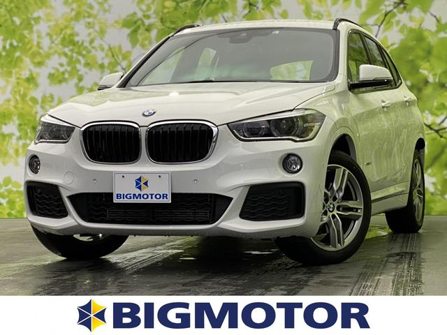 BMW sDrive18i Mスポーツ 純正 HDDナビ/車線逸脱防止支援システム/パーキングアシスト バックガイド/パーキングアシスト 自動操舵/ヘッドランプ LED/ETC/EBD付ABS/横滑り防止装置 バックカメラ ワンオーナー