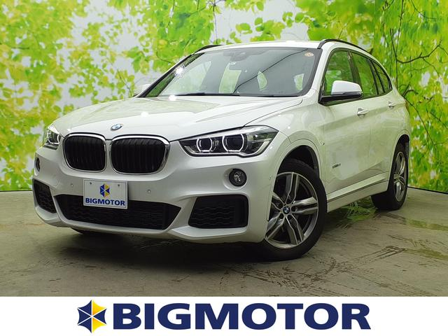 BMW sDrive18i Mスポーツ 純正 7インチ HDDナビ/車線逸脱防止支援システム/パーキングアシスト バックガイド/パーキングアシスト 自動操舵/ヘッドランプ LED/ETC/EBD付ABS/横滑り防止装置 バックカメラ