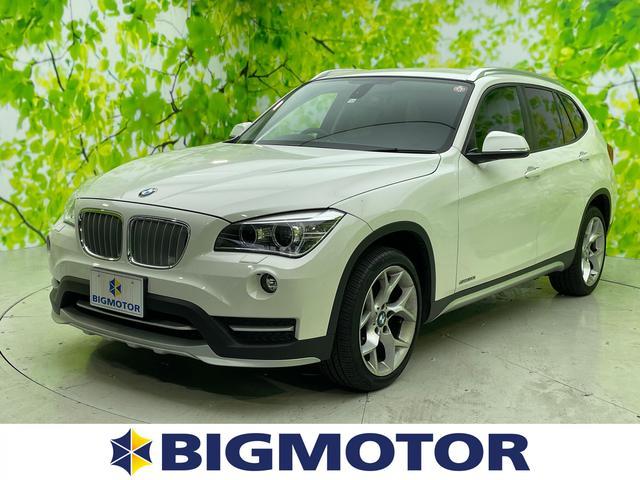 BMW X1 sDrive20i xライン 純正 HDDナビ/シート ハーフレザー/ヘッドランプ HID/ETC/EBD付ABS/横滑り防止装置/アイドリングストップ/ルーフレール/エアバッグ 運転席/エアバッグ 助手席/エアバッグ サイド