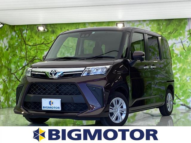 トヨタ G-T 両側電動スライドドア/車線逸脱防止支援システム/パーキングアシスト バックガイド/EBD付ABS/横滑り防止装置/アイドリングストップ/エアバッグ 運転席/エアバッグ 助手席 LEDヘッドランプ TV