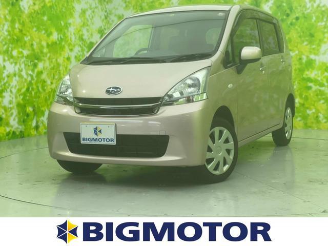 スバル L EBD付ABS/エアバッグ 運転席/エアバッグ 助手席/パワーウインドウ/キーレスエントリー/パワーステアリング/4WD/マニュアルエアコン/取扱説明書・保証書