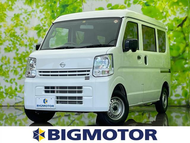 日産 DX キーレス/プライバシーガラス/エアバッグ 運転席/エアバッグ 助手席/パワーステアリング/FR/マニュアルエアコン