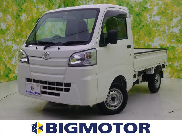 トヨタ ピクシストラック スタンダード エアバッグ 運転席/パワーステアリング/4WD/マニュアルエアコン/取扱説明書・保証書